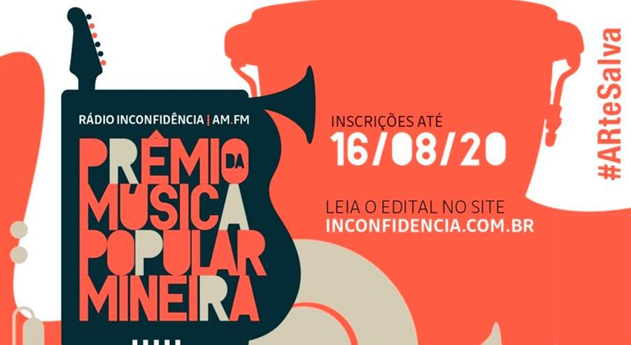 content_premio_inconfidencia